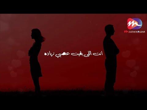 """اللي بيحبك بجد مش هسيبك في يوم تنام زعلان """"واتس اب"""" حب 2019"""