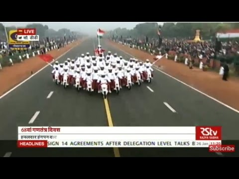 The 68th Republic Day Parade & Celebrations | January 26, 2017