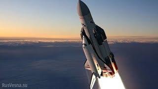 Космический транспорт для детей. Запуск ракеты. Развивающий мультик для детей
