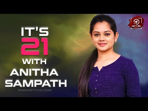 Its 21 With Anitha Sampath Sun Tv News Reader - Super Exclusive Interview