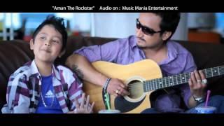 mero yo mann timilai by amantherockstar