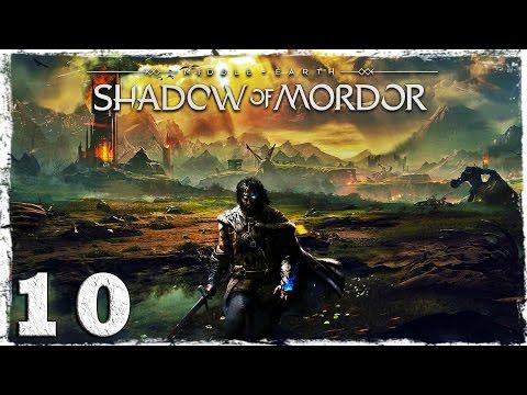 Смотреть прохождение игры Middle-Earth: Shadow of Mordor. #10: Минус два вождя.