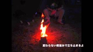 河口恭吾 - 夢の真ん中