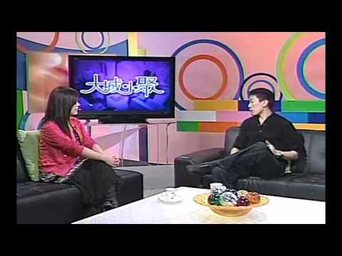 Leisure Talk - Fairchild TV Interview 2008
