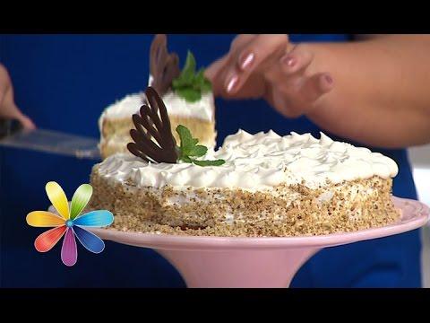 Фасолевый торт все буде добре выпуск все будет хорошо