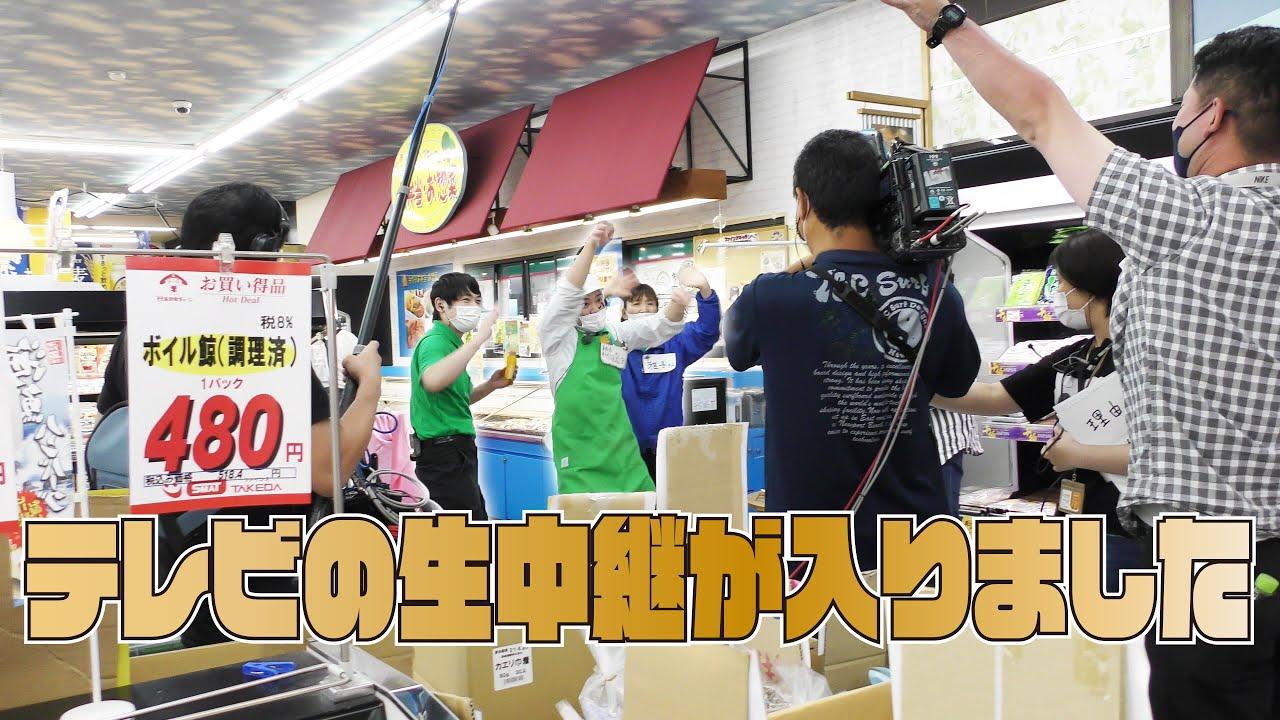 KBC九州朝日放送シリタカのコーナーに生中継で出演しました