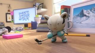 Soohorang and Bandabi Animation 1st Episode