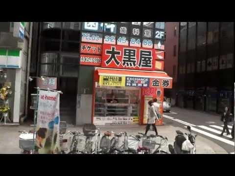 At Ginza, Tokyo Tour