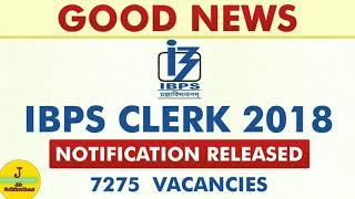 IBPS Clerk 2018 Recruitment For 7275 Posts | job notifications