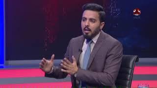 دلالات صمت احمد علي صالح عن قتلة والده | عادل شبيله و مروان الغفوري ومحمد جميع | حديث المساء