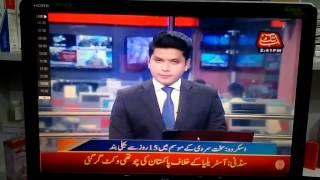 Abb takk tv Report about Skardu Gilgit Baltistan(2)