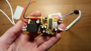 ИК-датчик