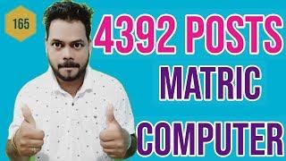 MRS :  Odisha Postal Circle Advertisement For 4392 Gramin Dak Sevak (GDS) Posts Online Recruitment