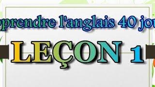 APPRENDRE L'ANGLAIS 40 JOURS LECON 1