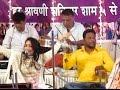 Download Nache Ganesha Ne Nache Hanuman live by aasha prajapati at Babulnath MP3 song and Music Video