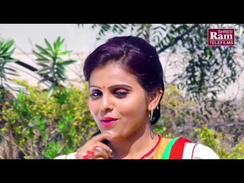 Latest Gujarati Sad Song 2017 |...
