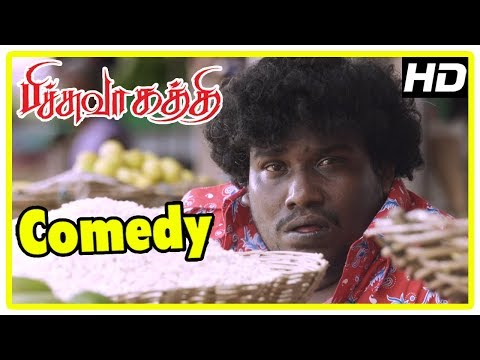 Latest Tamil Movie Comedy 2017  Pichuva Kaththi Comedy s  Vol 1  Yogi Babu  Rajendran