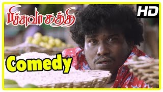 Latest Tamil Movie Comedy 2017 | Pichuva Kaththi Comedy Scenes | Vol 1 | Yogi Babu | Rajendran