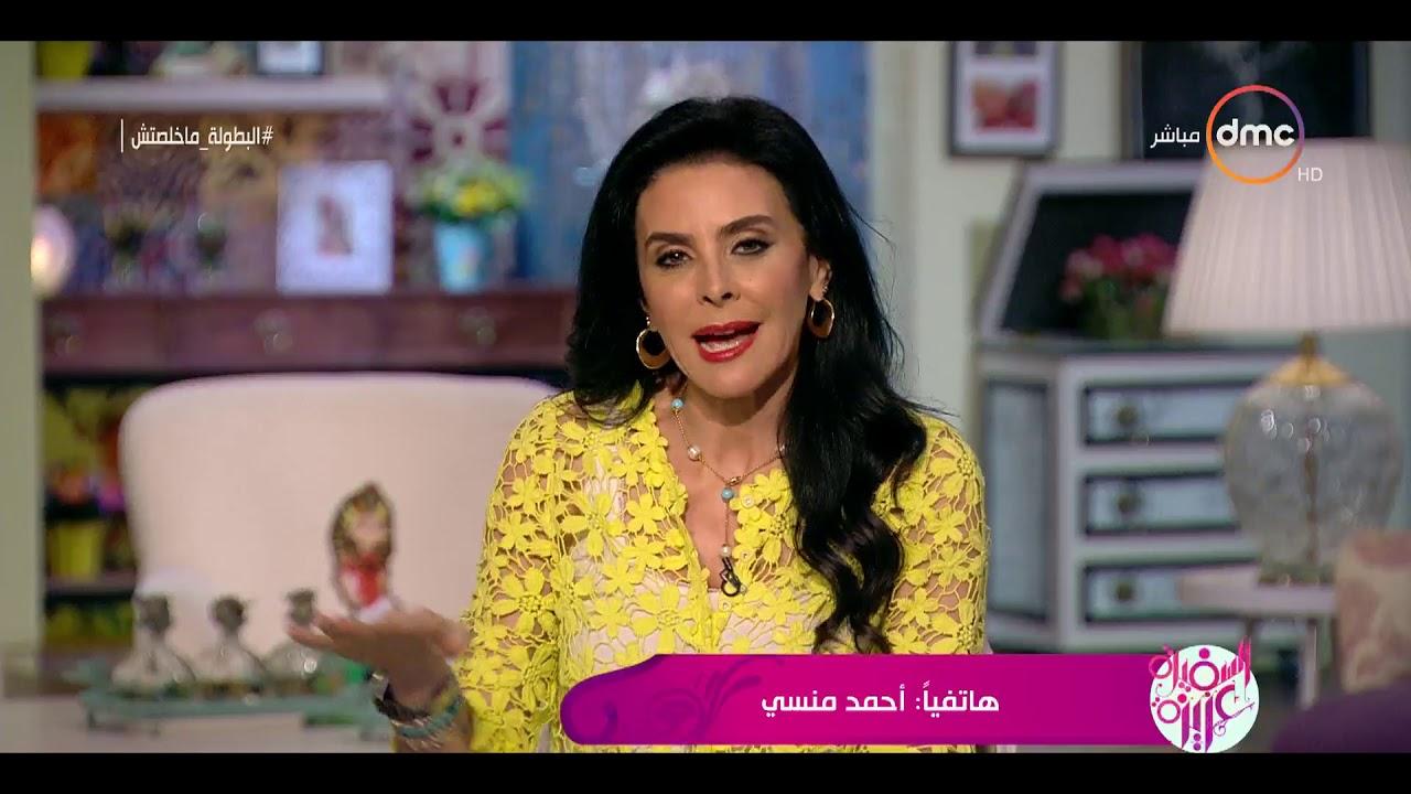 dmc:السفيرة عزيزة - حلقة يوم الاثنين 15/7/2019 ( الحلقة كاملة )