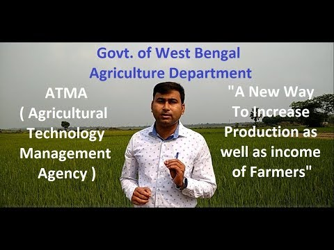 ATMA (Agricultural Technology Management Agency), Ranaghat-I Block