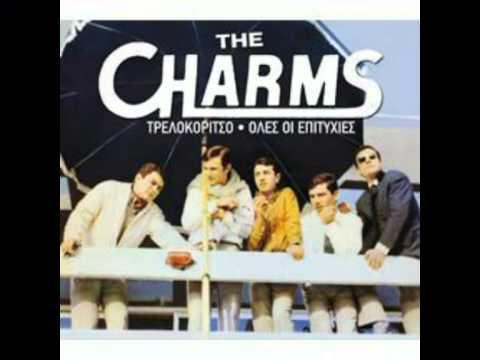 The Charms - Vita Facile (The Charms - Efkoli zoi)