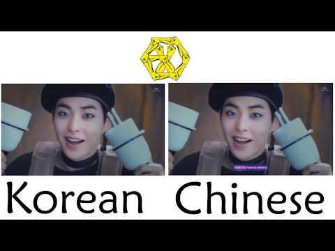 EXO - Power Chinese vs Korean | Comparison + Split Audio
