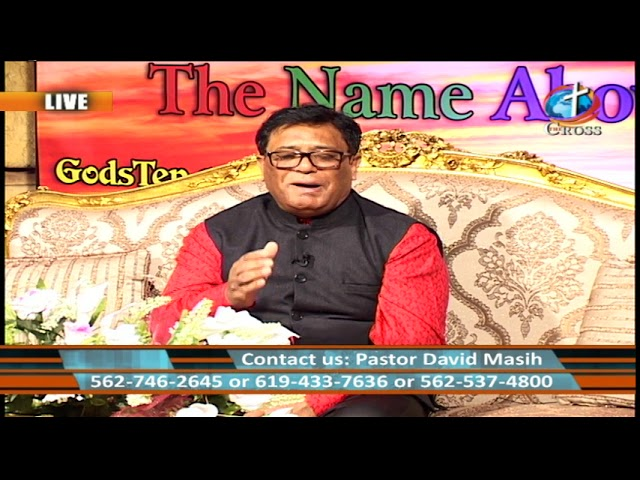 Good News for You Pastor David Masih 03-26-2019