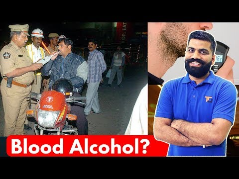 Drink & Drive? How Breathalyzers Work? Blood Alcohol Check? Mp3