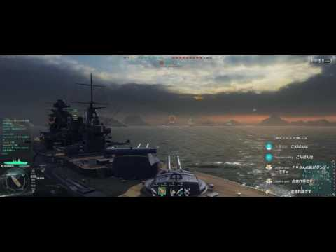 【WoWS】World of Warships LIVE! Fleet:001【TBS】