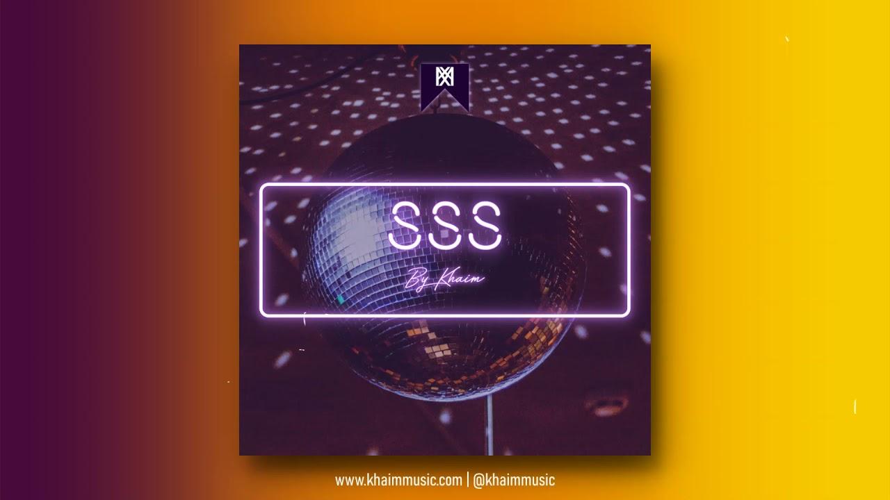SSS (Remastered)