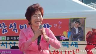 모정애 가수 서산삼길포우럭축제(작은거인테마공연단)17-11-4편집자 장털보