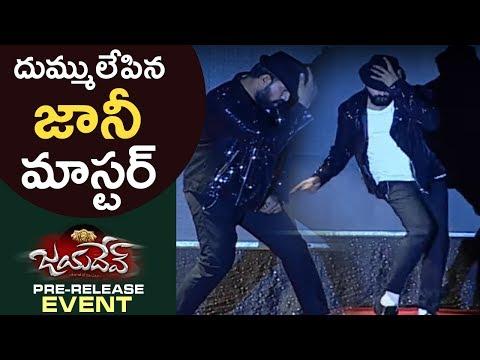 Jani Master Superb Dance Performance @ Jayadev Movie Audio Launch | TFPC