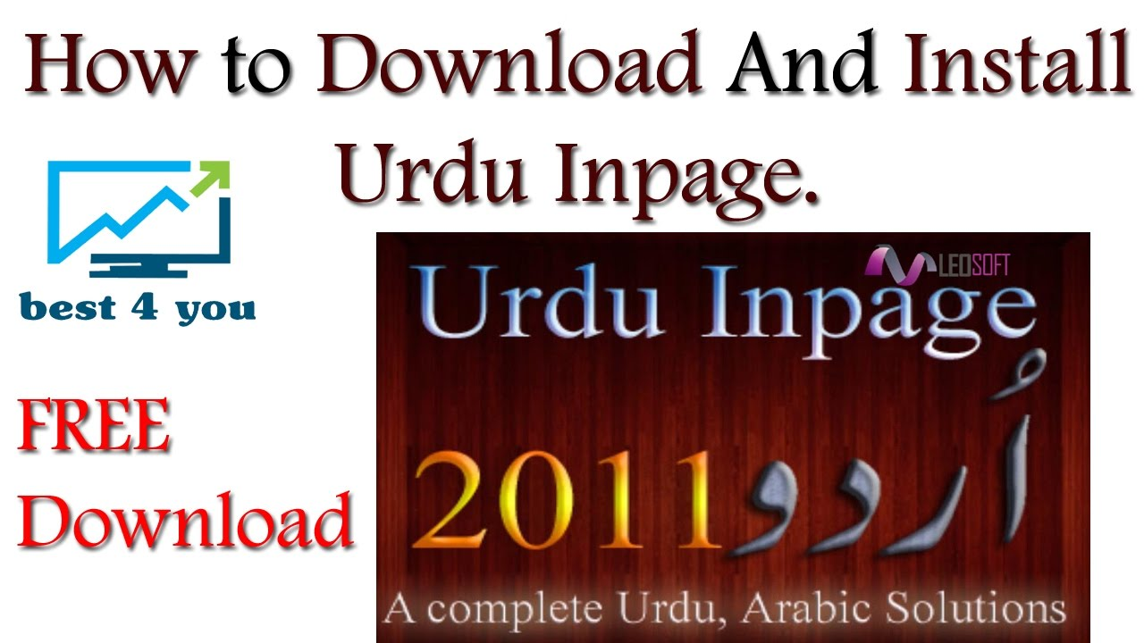 Inpage 2010 free download.