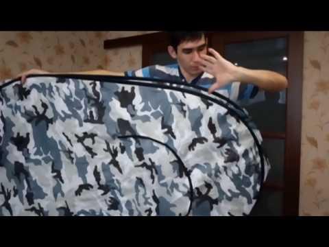 Как сложить палатку в круглый чехол схема видео