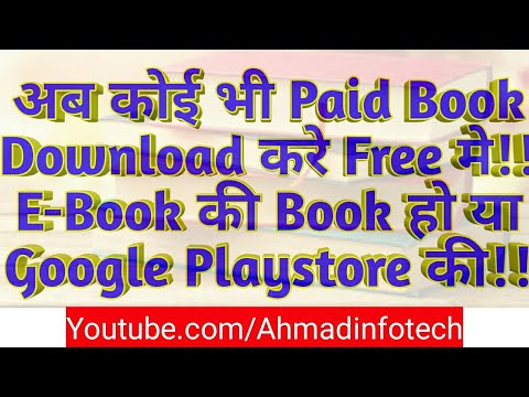 How To Download ebooks From Google Books/Playstore/Amazon/Flipkart Paid Book For Free With Proof.