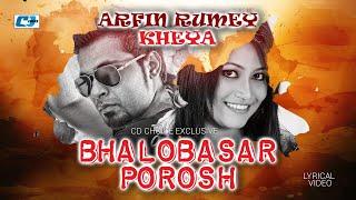 Valobashar Porosh | Arfin Rumey | Kheya | Official Lyrical Video | Bangla Hits Song