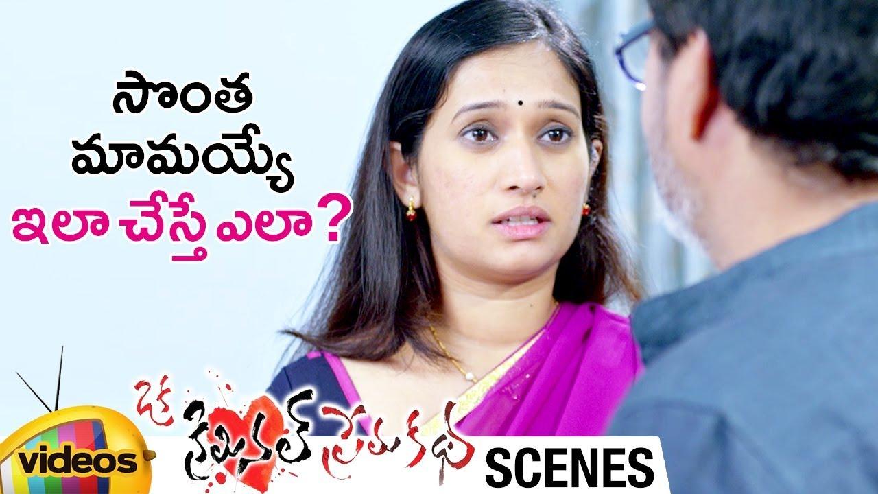 Download Priyanka Pallavi Spoiled by Satyanand | Oka Criminal Prema Katha Movie Scenes | Mango Videos