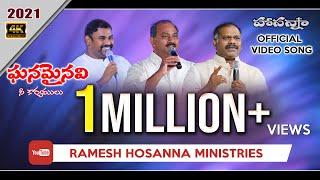 Download Hosanna Ministries  2021 New Year  OFFICIAL Video Song || Pas.Ramesh Hosanna Ministries_4k