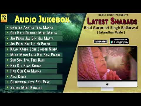 Latest Shabads Of Bhai Gurpreet Singh Ballarwal | Jalandhar Wale | Shabad Gurbani | Kirtan | HD