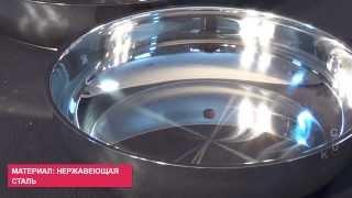Полупрофессиональные сковороды Berghoff Earthchef 3600003 из нержавеющей стали