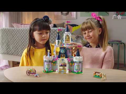 41154 Cinderella's Dream Castle Commercial