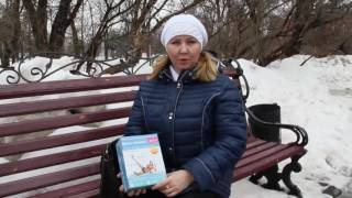 Тренажёр Долинова -Похудей. Отзывы клиетнов