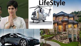 Priyanka Gandhi's Lifestyle,Family,Politics, Net Worth 2018,age, cars | karnwal trending stuff