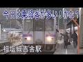 【駅に行って来た】福塩線吉舎駅は長いホームと貨物線が残る駅