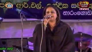 Kolompure Nuba Inna Isawwe - Samitha Erandathi Mudunkotuwa