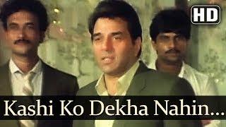 Kashi Ko Dekha (Sad) (HD) - Sachai Ki Taqat Songs - Dharmendra - Amrita Singh - Mohd Aziz
