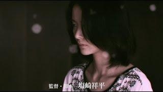 元宝塚歌劇団宙組・陽月華が映画初主演した歴史ファンタジー/映画『かぞくわり』予告編