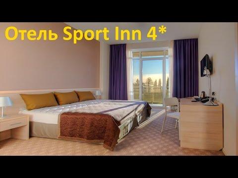 Адлер, Сочи, отзыв об отеле Sport Inn 4 номер, питание, море!!!