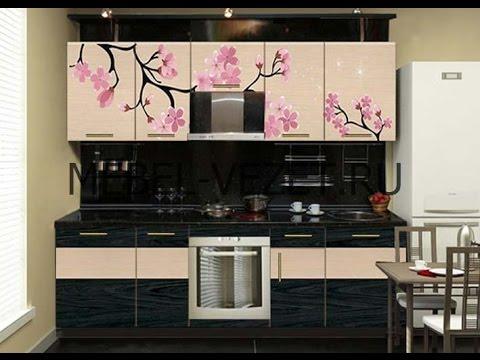Компания «мебельный стандарт» предлагает приобрести столешницы для кухни по приемлемой цене. Широкий ассортимент, качественные изделия и выгодные условия сотрудничества. Регулярно проводятся акции.