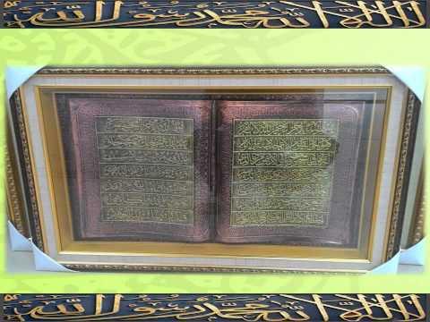 pin-bb-(5397a46b)-lukisan-kaligrafi-,-kaligrafi-allah,-tulisan-arab